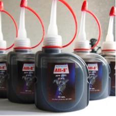 Присадка в газ (пропан, бутан), добавка в газ, катализатор горения газа- Формула АВ-Г