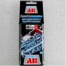 Присадка для кпп и редуктора Формула АВ-2 ремонтная