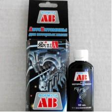 Присадка в моторное масло Формула АВ