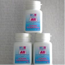 Смазка защитная для подшипников - противоизносная, антизадиристая смазка Формула АВ